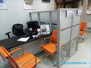 Мобильный кабинет с двумя креслами