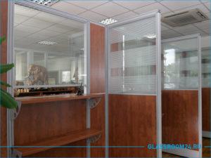 Глухая офисная перегородка из МДФ, стекла и алюминиевого профиля